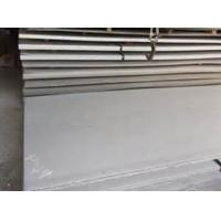 Wholesale Cold Rolled Stainless Steel Sheet 3mm 1mm 1.5mm from china suppliers