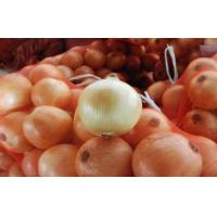 Buy cheap 70 - 90mm White Natural Fresh Onion Sweet Round Shape For Hair Loss , Fresh Vegetable, Fine organization, Spicy thick from wholesalers