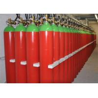 Buy cheap N2 Pressurized Nitrogen Gas Used In Food and Beverage And Healthcare from wholesalers