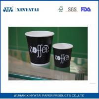 Wholesale Paper Material Embossed Disposable Paper Cups , Custom Printed Paper Coffee Cups from china suppliers