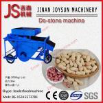 Wholesale Peanut Sieve Separating Machine / Food Sieve Sorter Machine from china suppliers
