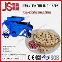 Wholesale Peanut Sieve Separating Machine / Food Sieve Sorter Machine from china suppliers