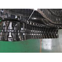 Wholesale Excavator CASE CX36 Rubber tracks 300*52.5*88K 300X52,5X88 Construction Equipment from china suppliers