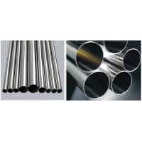 Wholesale Corrosion Resistance Stainless Steel Welded Pipe For Low Pressure Corrosive Medium from china suppliers