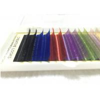 Buy cheap Color Rainbow Eyelash Extensions 0.07 False Eyelash Set Individual from wholesalers
