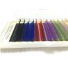 Buy cheap Color Rainbow Eyelash Extensions 0.07 False Eyelash Set Individual from wholesalers