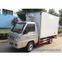 Wholesale Mini Forland 5 Speed Gasoline Refrigerated Box Truck 5 Cubic 2000kg from china suppliers
