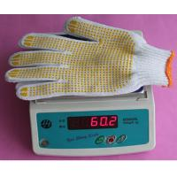 Wholesale knitted safety glove work gloves,pvc dotted cotton gloves from china suppliers