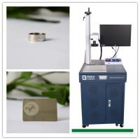 Buy cheap 12W End - Pumped Laser Marking Machine On Plastic Frisbee With High Speed from wholesalers