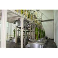 Wholesale Automatic feeding Oil - based paint production line PLC human - computer from china suppliers