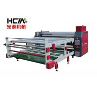 Wholesale Multicolor 1.9m Width Roll To Roll Heat Press Machine / Rotary Heat Press from china suppliers