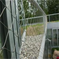 Quality stainless steel cable mesh for architectural purposes for sale