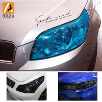 Wholesale Hot-selling 0.3*9m Protection and Decal Car Light Film Chemeleon Light Film from china suppliers