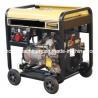 Buy cheap Hot Selling Diesel Generator (SIN12D3) from wholesalers