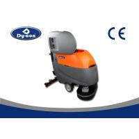 Wholesale 13 Inch Brush Hardwood Floor Cleaner Machine Easy Cleaning Orange / Gray from china suppliers