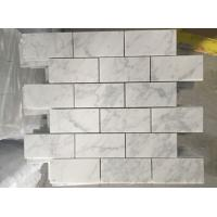 Buy cheap Bianco carrara mosaic from wholesalers