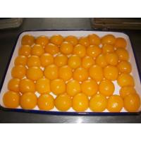 Buy cheap Low Price Best Food Factory Halves Sweet Canned Yellow Peach In Syrup from wholesalers