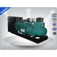 Wholesale 300kw / 375kva Open Diesel Generator with Cummins engine, three phase water cool from china suppliers