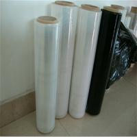Wholesale China Suppliers Lldpe Plastic Fillm from china suppliers