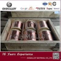 Wholesale Enameled Automotive Heating Wire CuNi6 Strand Wire 0.32ohm/M / 0.46ohm/M from china suppliers