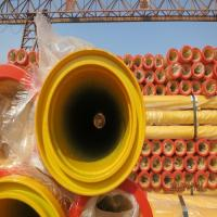 Wholesale DN125*WT4.5*3000mm Double / Single Wall Concrete Pump Pipe seamless steel pipe from china suppliers
