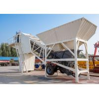 Wholesale Industrial Mobile Concrete Plant , Automatic Ready Mix Portable Cement Plant from china suppliers