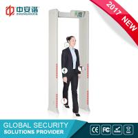 Wholesale Password Protection Full Body Metal Detector Door Frame , Walk Through Safety Gate from china suppliers