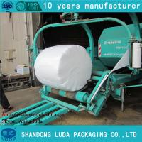 Quality Linear Low Density Polyethylene width agriculture silage wrap for sale