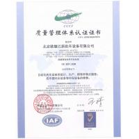 Beijing Autobase Wash Systems CO.,LTD. Certifications