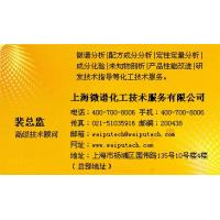 Wholesale The reinforcing agents recipe Restore component analysis laboratory from china suppliers