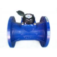 Wholesale 8 Inch Magnetic Irrigation Woltmann Water Meters Horizontal LXXG-200 from china suppliers