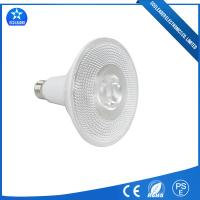 Wholesale Par Light 7W COB PAR20 E27 Ceilling Spotlights LED Lamp with IP54 from china suppliers