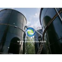 Wholesale Customized Size Industrial Storage Tank for Industrial Water Treatment Excellent Corrosion Resistance from china suppliers