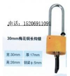Buy cheap 30 plum copper long hook lock from wholesalers