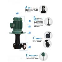 Wholesale Vertical Type Anti-corrosive FRPP /PVDF Centrifugal  Pump from china suppliers