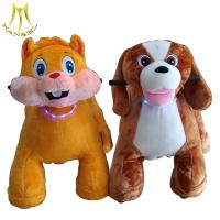 Wholesale Hansel battery powered mental frame walking animal ride on toy from china suppliers