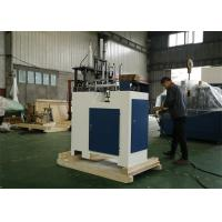 Wholesale 380V 4KW Disposable Paper Lunch Box Making Machine For Hot Dog / Food Pail from china suppliers