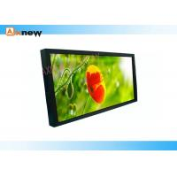 Wholesale 42 Inch IR Touchwide Screen Monitor VGA DVI Input For Kiosks , High Definition from china suppliers
