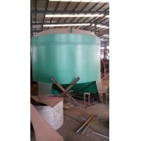 Buy cheap O Type Hydrapulper from wholesalers