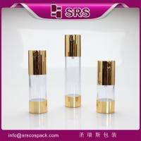 Wholesale SRS 2015 new products in China empty 15ml 30ml 50ml golden cylinder airless pump bottle from china suppliers