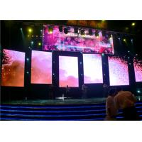 Buy cheap Waterproof P6.944 Indoor LED Display Screen High Performance from wholesalers