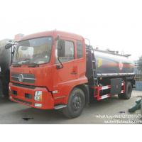 Wholesale Dongfeng  4x2 diesel chemical aicd/ hydrofluoric acid Tanker truckfor HCL, NaOH ,NaCIO H2SO4 etc TOM: 86-15271357675 from china suppliers