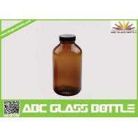 Wholesale Wholesale Round Glass Amber Bottle from china suppliers