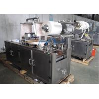 Wholesale 330mm Roll Witdth Non-Woven Disposable Warmer Pad Making Machine from china suppliers