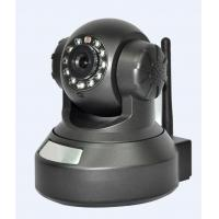 Wholesale Household IR-CUT BLC Mini 720P Camera Suport TF , Color 0.1Lux from china suppliers