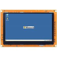"""Wholesale 4.3 """" module type rugged industrial PC with LED backlight & 300 brightness CE from china suppliers"""