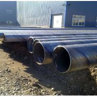 "Wholesale 1/2"" - 48"" Spiral Welded SSAW Steel Pipe API PSL1 PSL2 , DIN17175 / DIN 2448 from china suppliers"