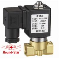 "Wholesale Brass Two Way Direct Acting 1/8""Solenoid Valve , Diaphragm Fast Acting Solenoid Valve from china suppliers"