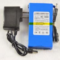 Wholesale DC 12V 6800mAH Super Rechargeable lithium ion battery pack from china suppliers