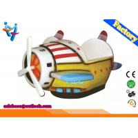 Wholesale Police Car Kids Amusement Game Machine Back Forward Swing Wobble On The Seat from china suppliers